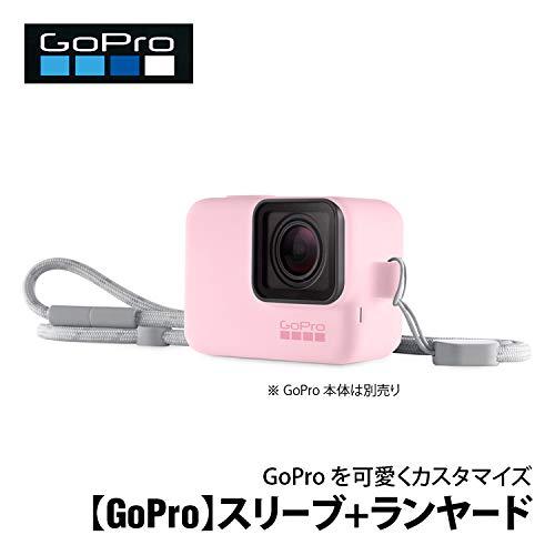 GoPro スリーブ+ランヤード「ACSST-004」(ピンク) ACSST-004