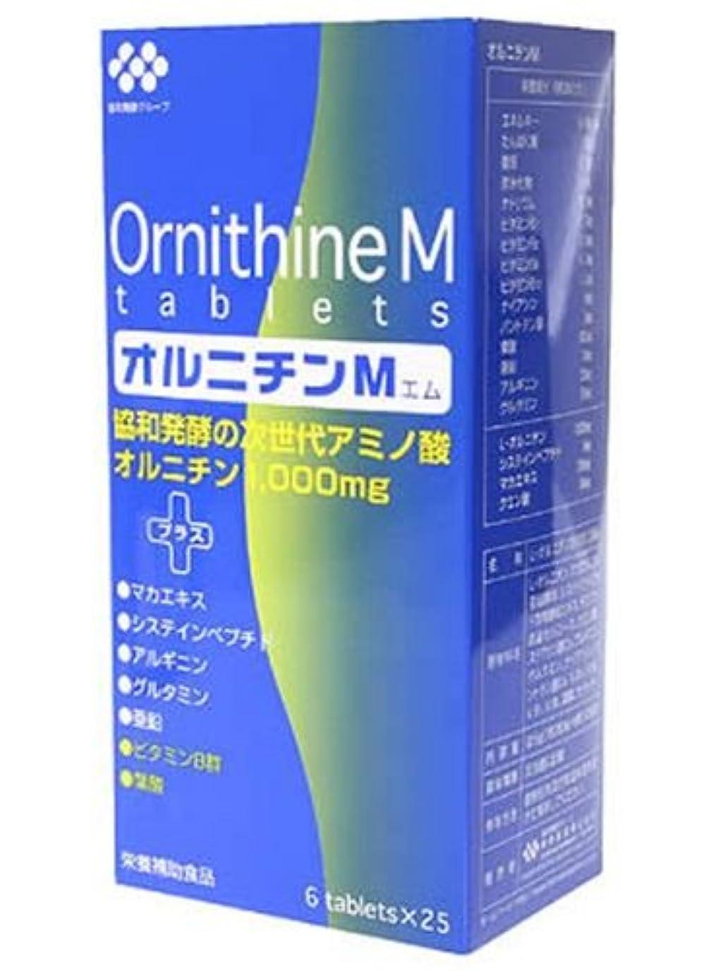 ピボット反応するブロンズ伸和製薬 オルニチンM 6粒×25袋入