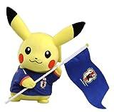 ポケットモンスター サッカー日本代表Withポケモン ピカチュウぬいぐるみ フラッグ
