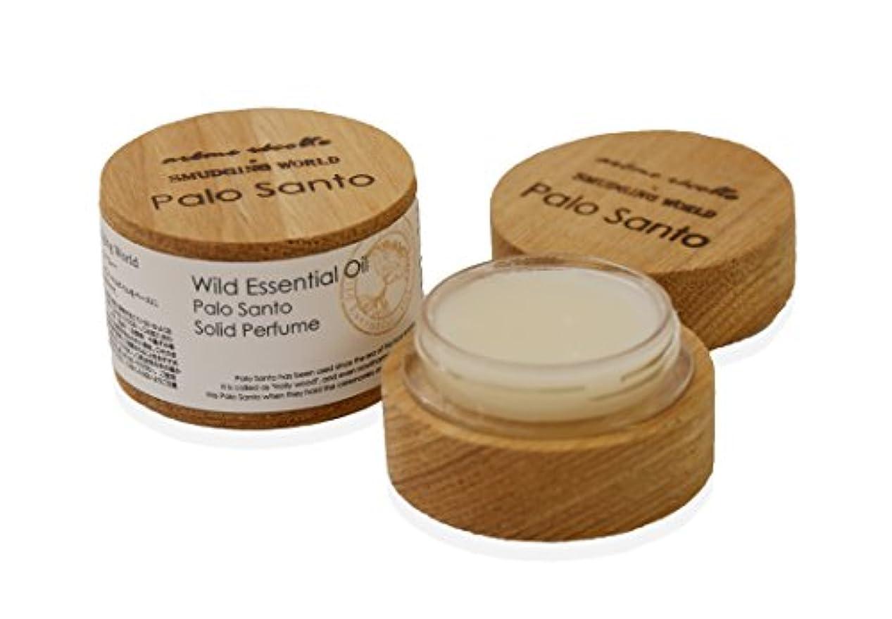 アロマレコルト ソリッドパフューム パロサント 【Palo Santo】 ワイルド エッセンシャルオイル wild essential oil solid parfum arome recolte