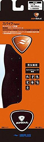 ソフソール SOFSOLE 男女兼用 インソール スパイク 重ね敷タイプ Sサイズ 23.5~25cm 15232