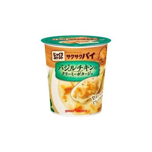 ポッカサッポロ じっくりコトコト サクサクパイ バジルチキンのクリーミーポタージュ カップスープ 29.6g 24個(6個×4ケース)