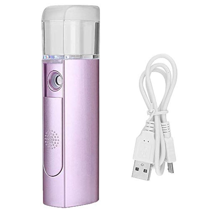 ポータブルナノミストスプレー、22mlフェイシャルスプレーヤー、USBクールミストスプレー、顔加湿器、メイクアップ保湿スキンケア機器、紫