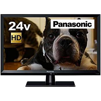 パナソニック 24V型 ARC対応 液晶 テレビ VIERA TH-24G300
