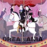 DREAMANIA DREAMS COME TRUE 〜smooth groove collection〜