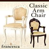 アンティーク調クラシック家具シリーズ francesca フランチェスカ:肘ありクラシックチェア ホワイト