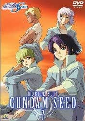 機動戦士ガンダムSEED 7 [DVD]