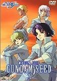 機動戦士ガンダムSEED 7[DVD]