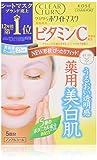 【Amazon.co.jp限定】 KOSE コーセー クリアターン ホワイトマスク VC (ビタミンC) 5回 フェイスマスク リーフレット付 ケース 48個入