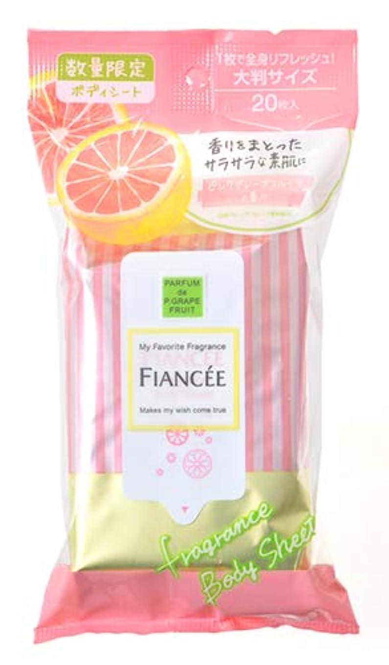 フロー寄稿者候補者フィアンセ フレグランスボディシート ピンクグレープフルーツの香り 20枚入り 数量限定