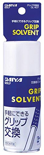 ダイヤ(DAIYA) グリップ交換溶液 OL-407