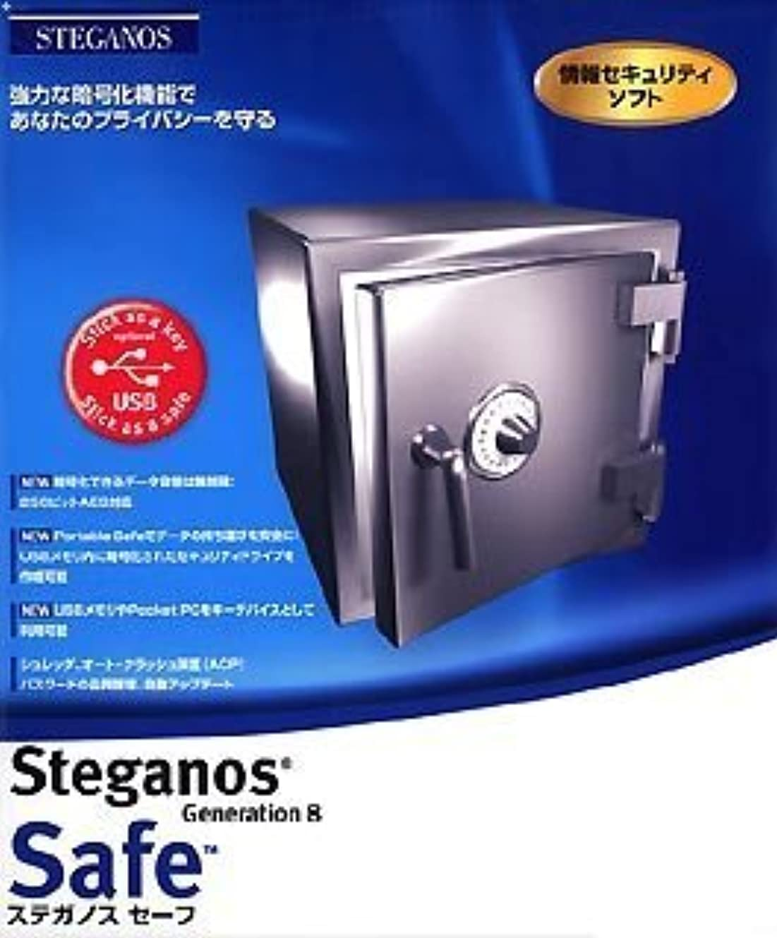 Steganos Safe 8