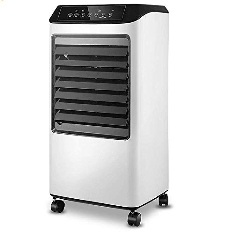 空調ファン エアコンファンクーラー小型エアコン空調冷暖房タイプホーム寮モバイルファン