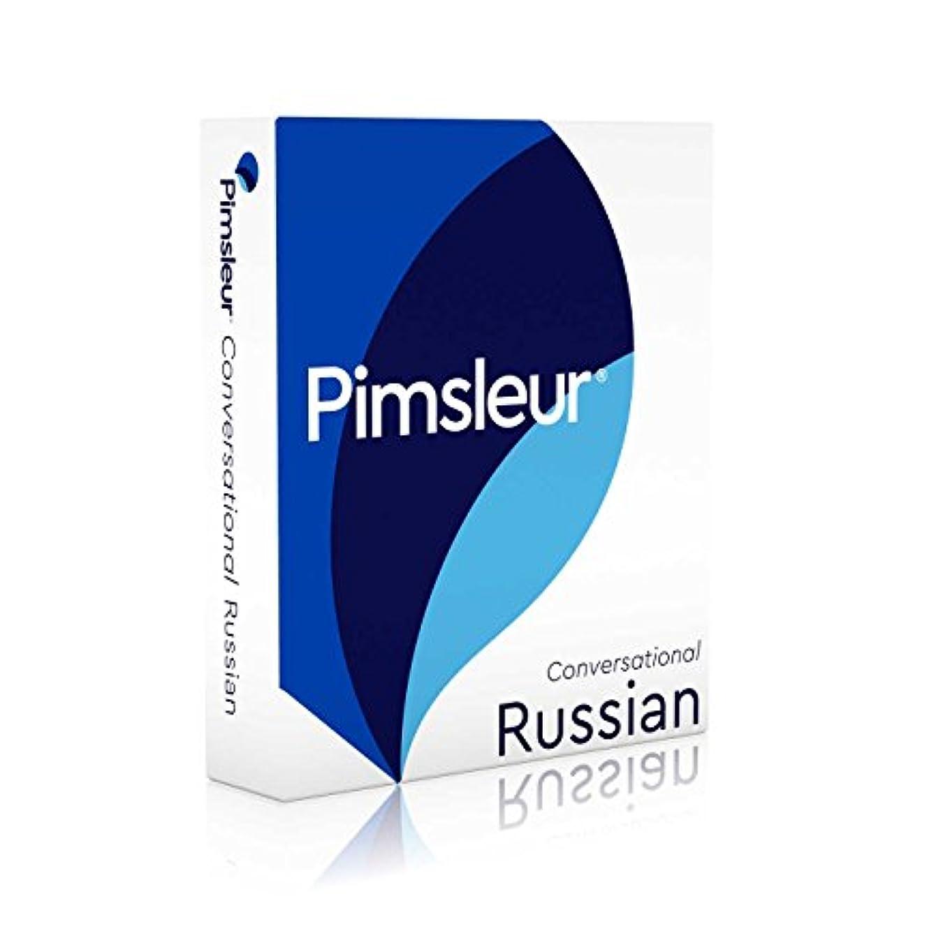調停者テメリティやさしいPimsleur Russian Conversational Course - Level 1 Lessons 1-16 CD: Learn to Speak and Understand Russian with Pimsleur Language Programs (1)