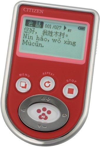 シチズン 電子リスニング学習機 ED10C-RD