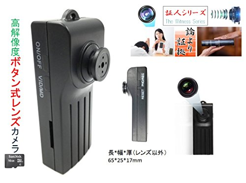 newstar 小型カメラ 証人シリーズ ボタン レンズ 高...