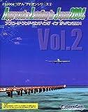 Approach & Landing in Japan 2004 Vol.2