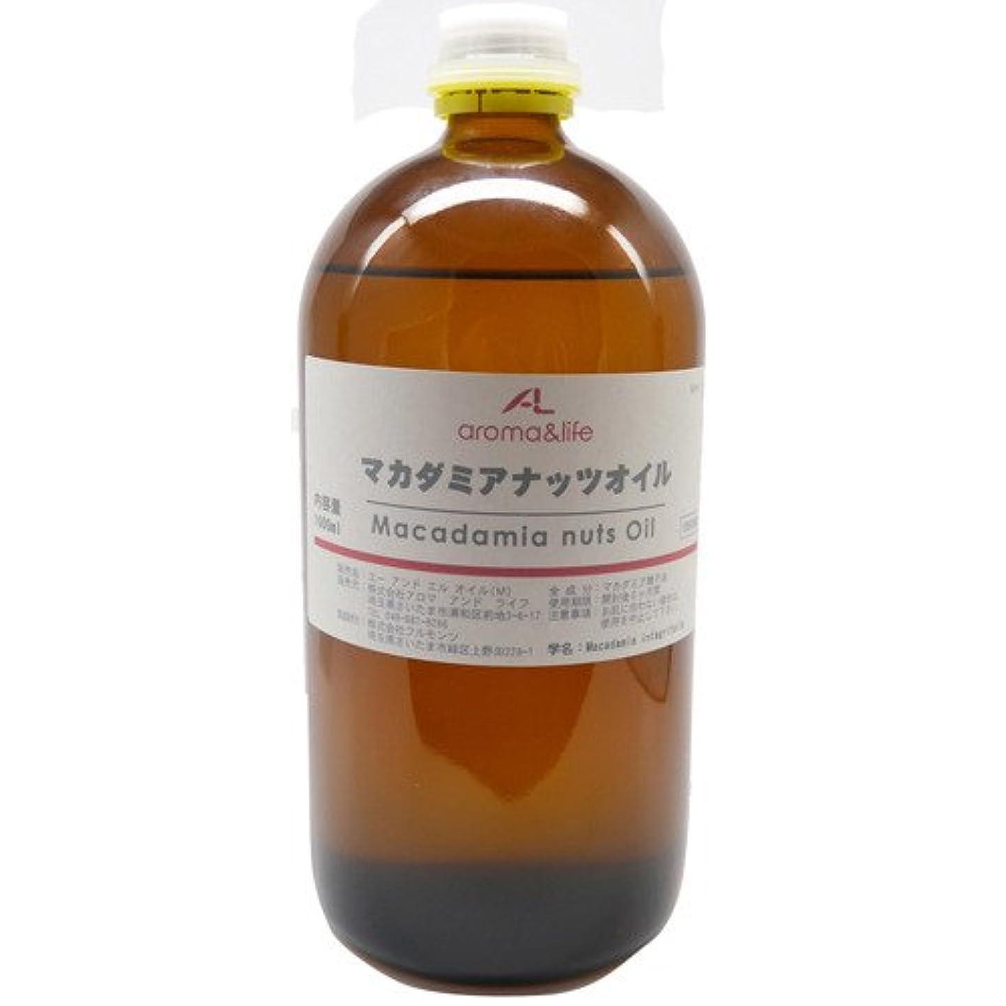 風刺毒液チョップアロマアンドライフ 業務用マカダミアナッツオイル