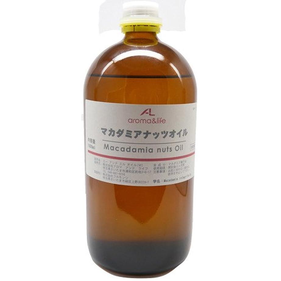 奨学金豆アピールアロマアンドライフ 業務用マカダミアナッツオイル