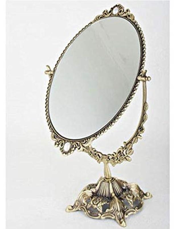扇動する平等蛇行銅材質の鏡, アンティーク?両面卓上ミラー … ローズ鏡 大きいサイズ、横21センチx立て38センチ、、