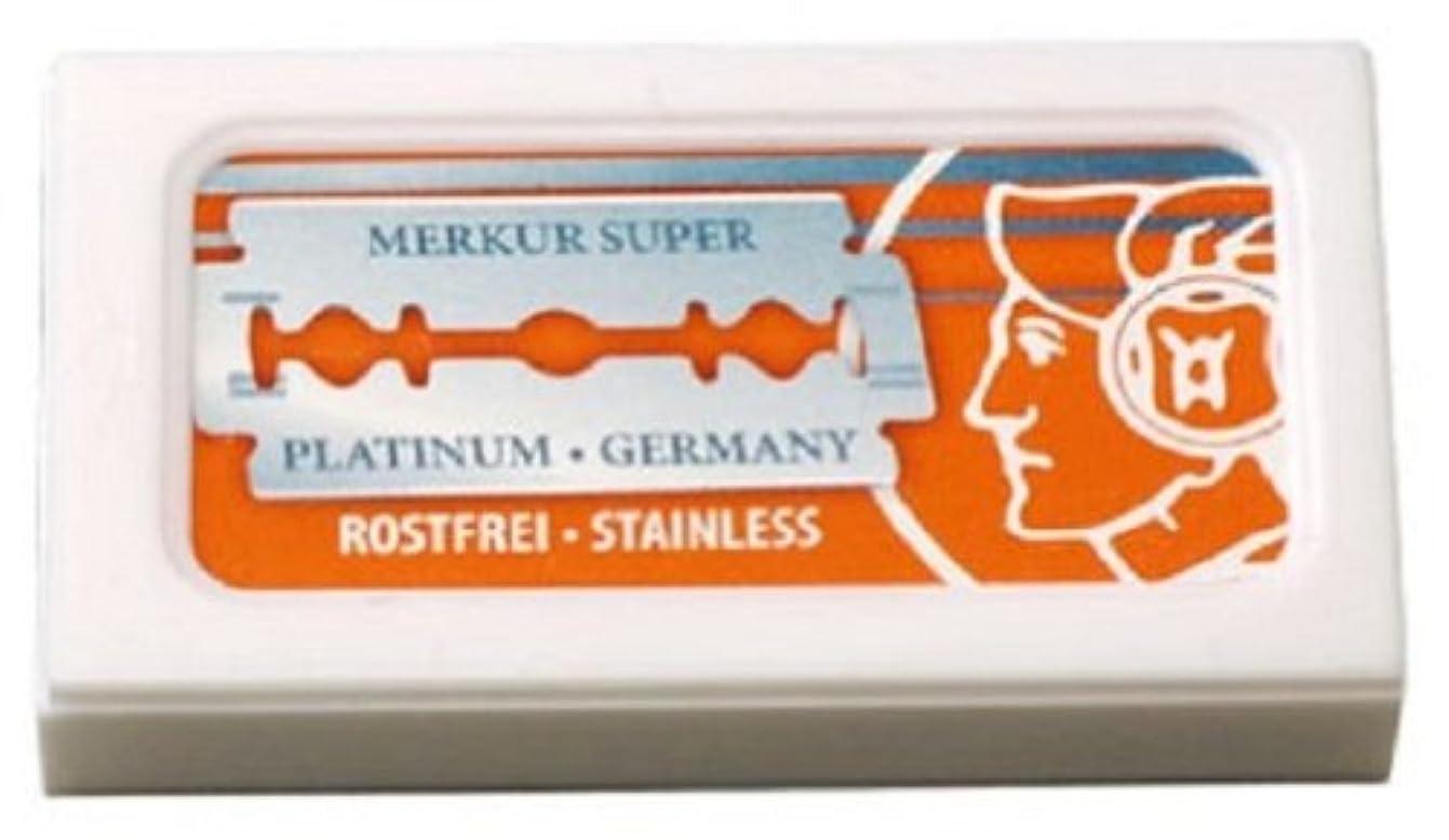 旅行者徹底的に綺麗なMERKUR メルクール 両刃用替刃 10P