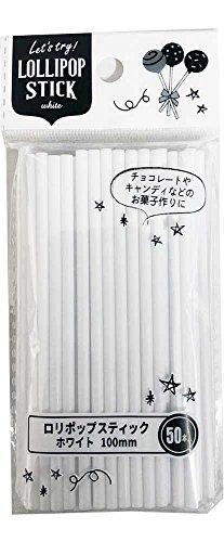 プラ製スティック(ロリポップスティック) 長さ10cm 50本入