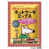 創健社 メイシーちゃんのおきにいり ホットケーキミックス 200g
