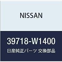 NISSAN (日産) 純正部品 スプリング スライド ハウジング 品番39718-W1400
