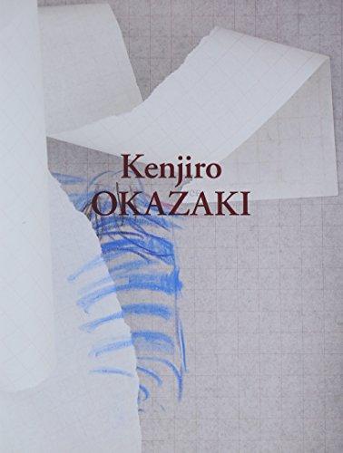 岡崎乾二郎―1979ー2014の詳細を見る