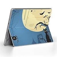 Surface go 専用スキンシール サーフェス go ノートブック ノートパソコン カバー ケース フィルム ステッカー アクセサリー 保護 アニマル ハロウィン 夜 猫 クモ 000061