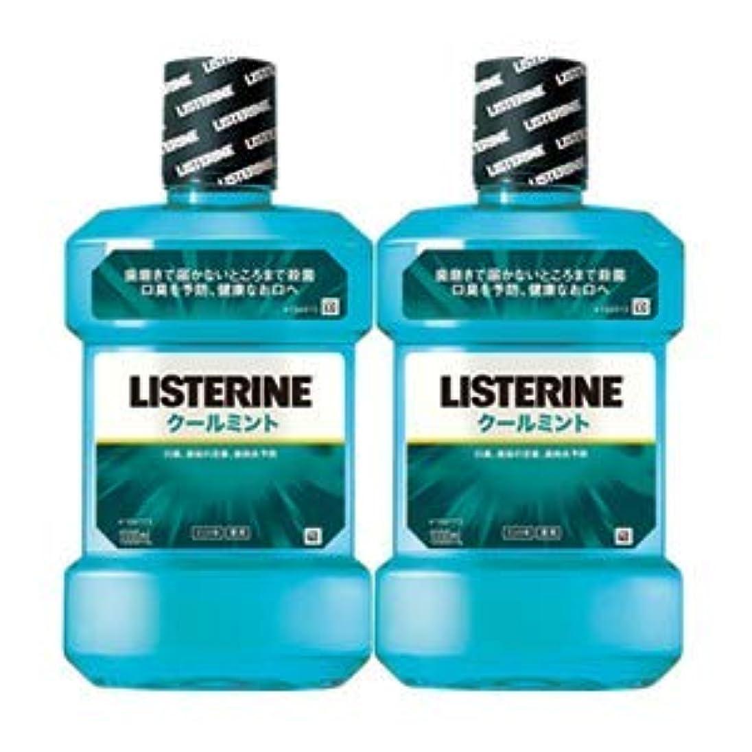 浸漬専ら元の薬用リステリン クールミント (マウスウォッシュ/洗口液) 1000mL×2本セット