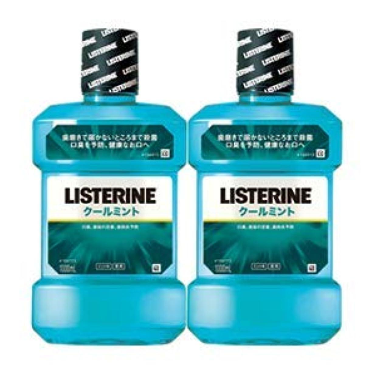 カテゴリー多様な延ばす薬用リステリン クールミント (マウスウォッシュ/洗口液) 1000mL×2本セット
