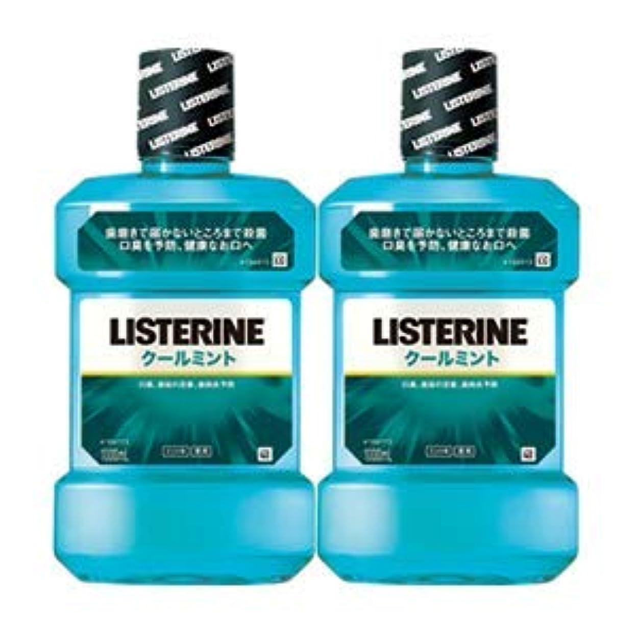 無限大ユーモラス見て薬用リステリン クールミント (マウスウォッシュ/洗口液) 1000mL×2本セット