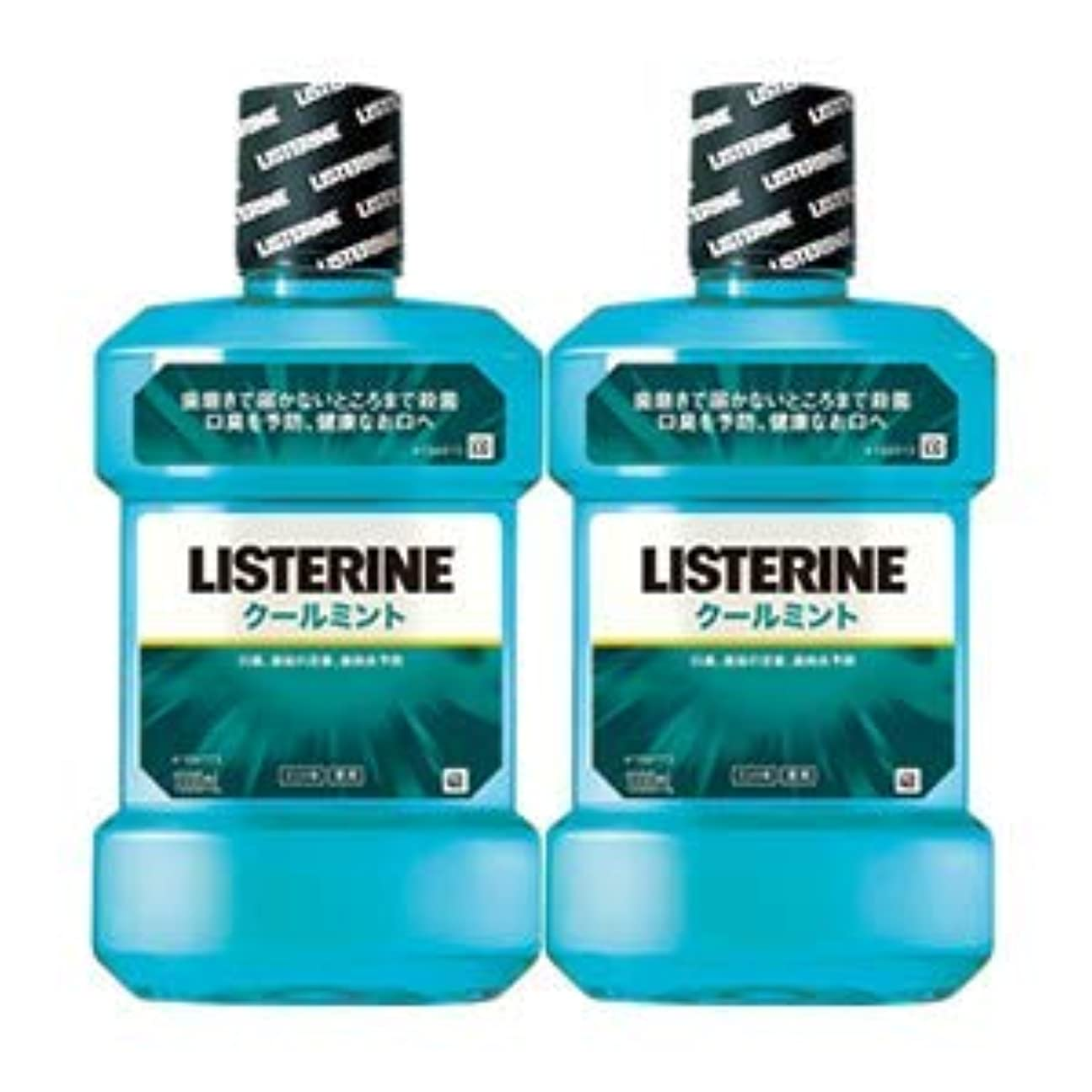 長さ滅びるギャロップ薬用リステリン クールミント (マウスウォッシュ/洗口液) 1000mL×2本セット