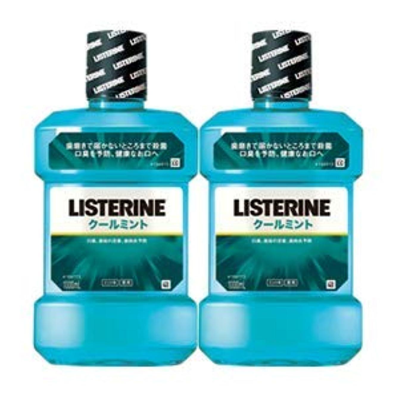 適度な過激派人工的な薬用リステリン クールミント (マウスウォッシュ/洗口液) 1000mL×2本セット