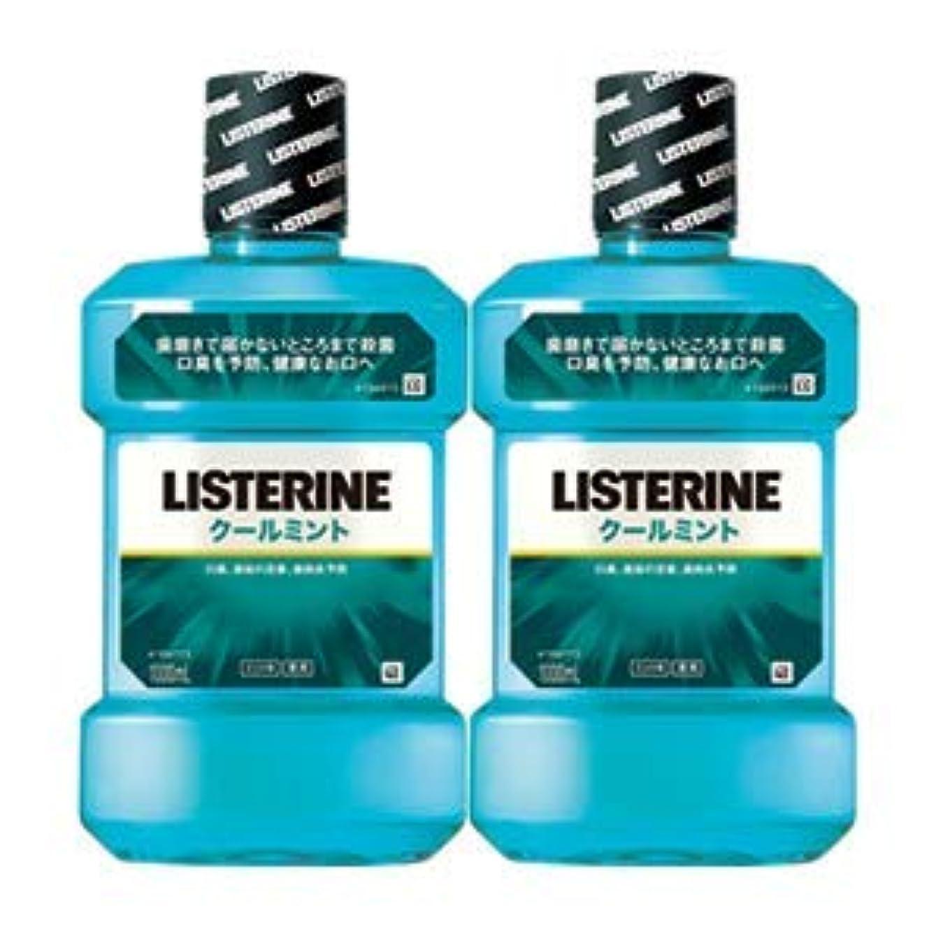 借りているコミットメントうまれた薬用リステリン クールミント (マウスウォッシュ/洗口液) 1000mL×2本セット