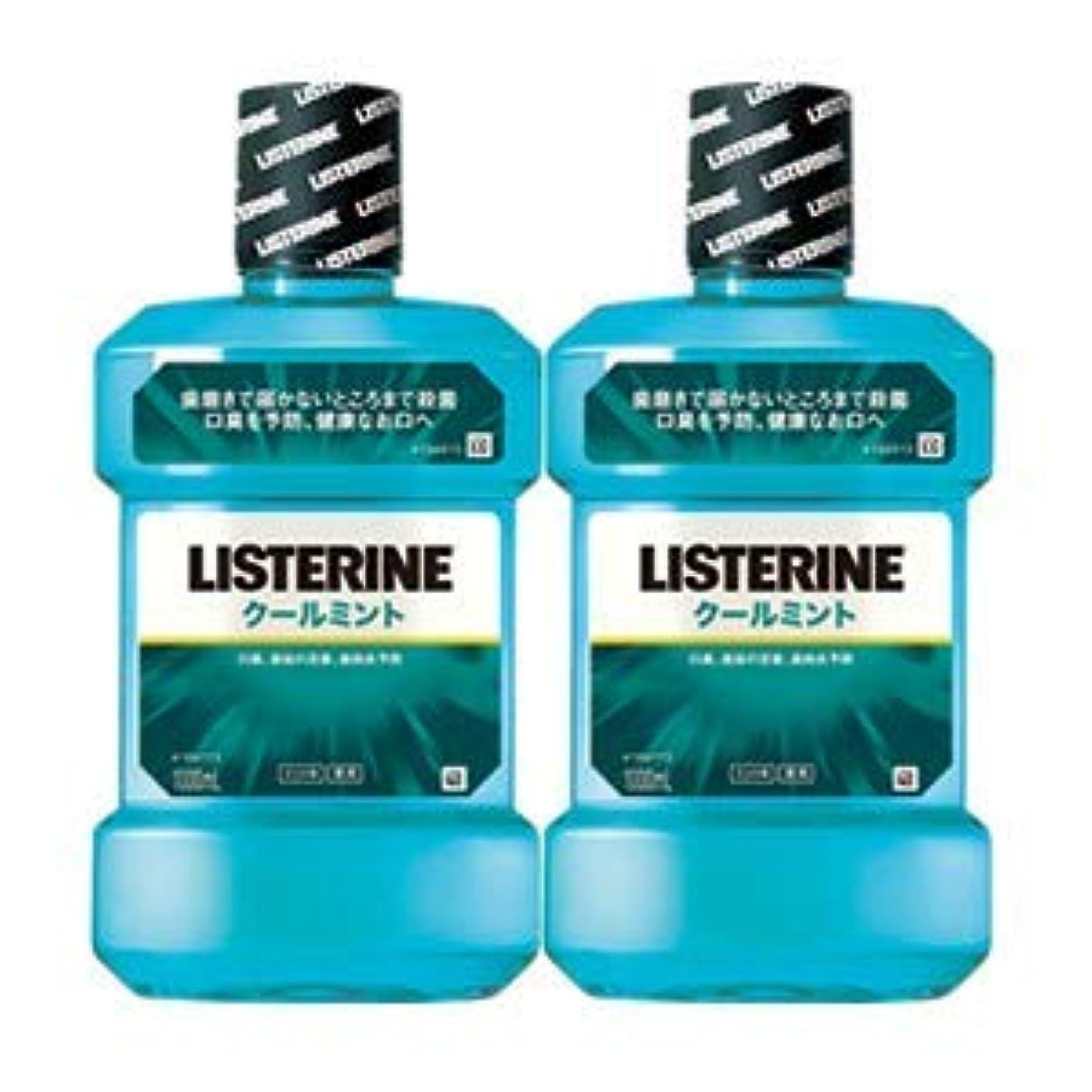 率直な軽減する保育園薬用リステリン クールミント (マウスウォッシュ/洗口液) 1000mL×2本セット