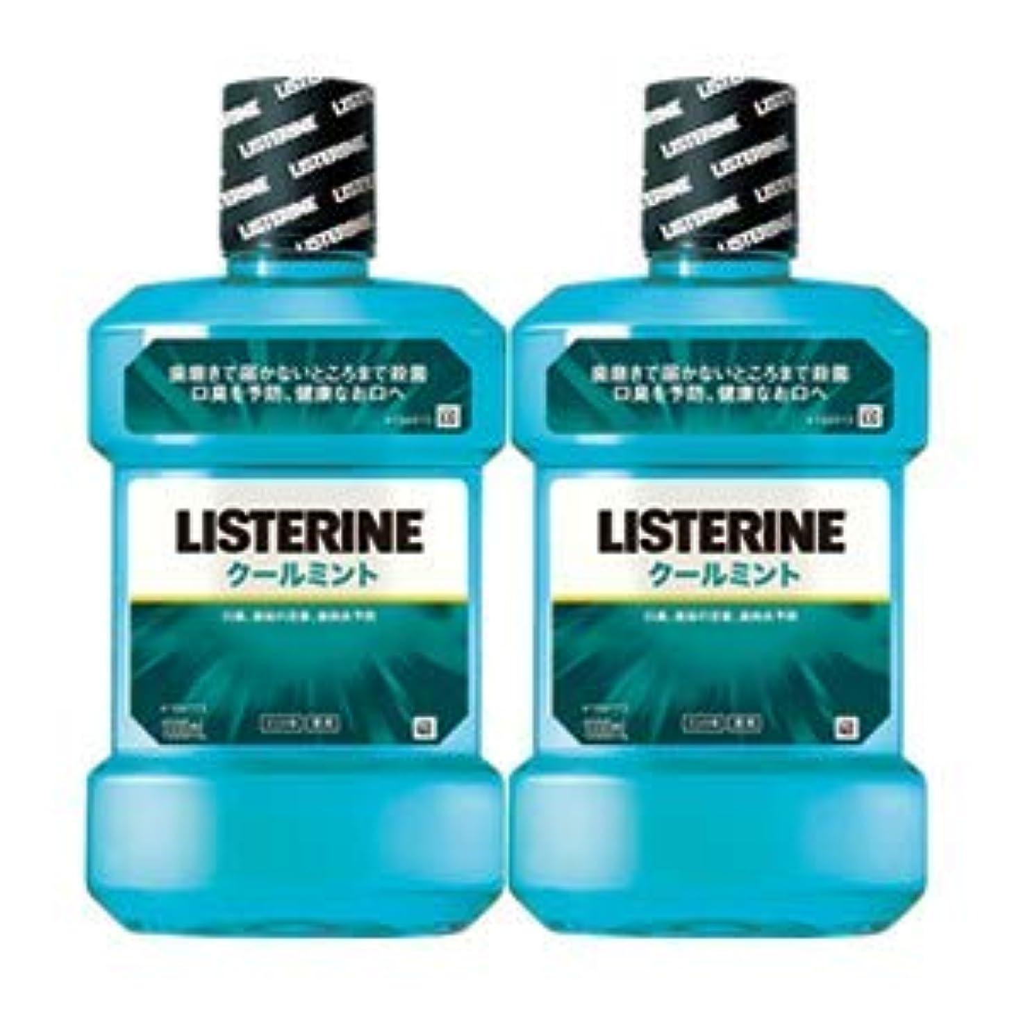 ランドマーク第繁栄する薬用リステリン クールミント (マウスウォッシュ/洗口液) 1000mL×2本セット