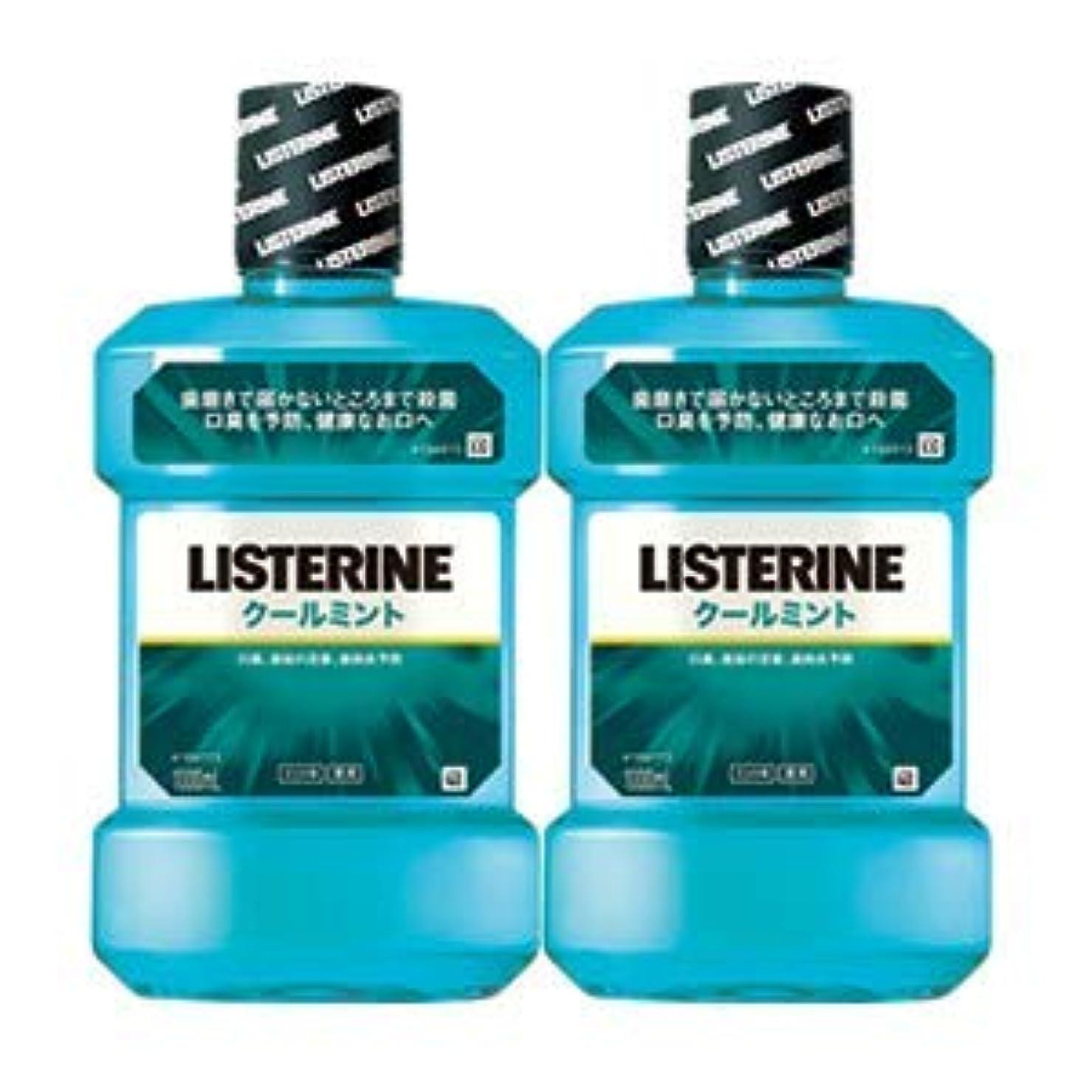 ネスト担保仮称薬用リステリン クールミント (マウスウォッシュ/洗口液) 1000mL×2本セット