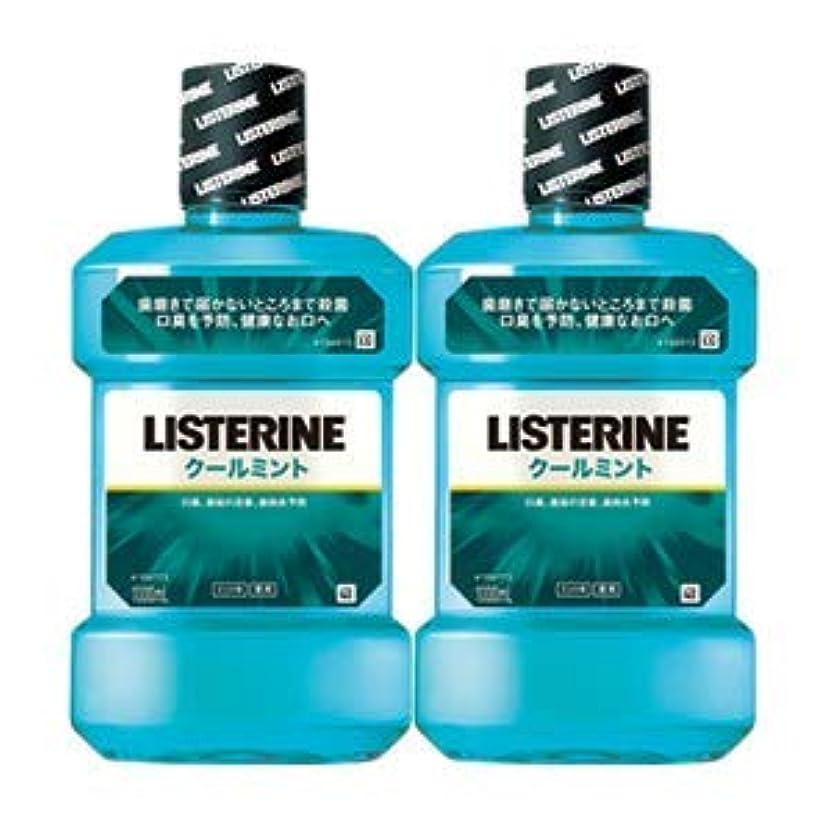 砂痛み家族薬用リステリン クールミント (マウスウォッシュ/洗口液) 1000mL×2本セット