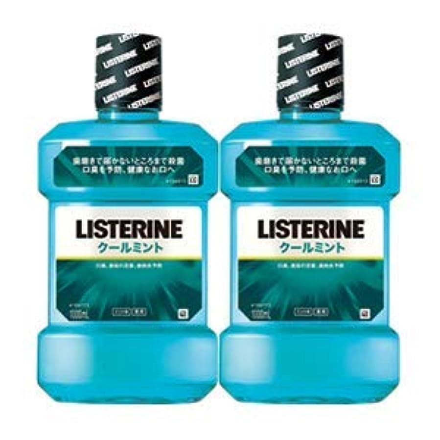 薬用リステリン クールミント (マウスウォッシュ/洗口液) 1000mL×2本セット