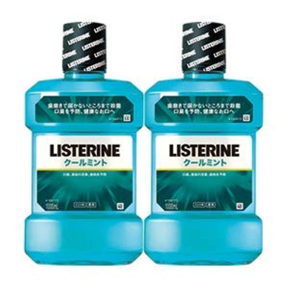 症候群限定テクスチャー薬用リステリン クールミント (マウスウォッシュ/洗口液) 1000mL×2本セット