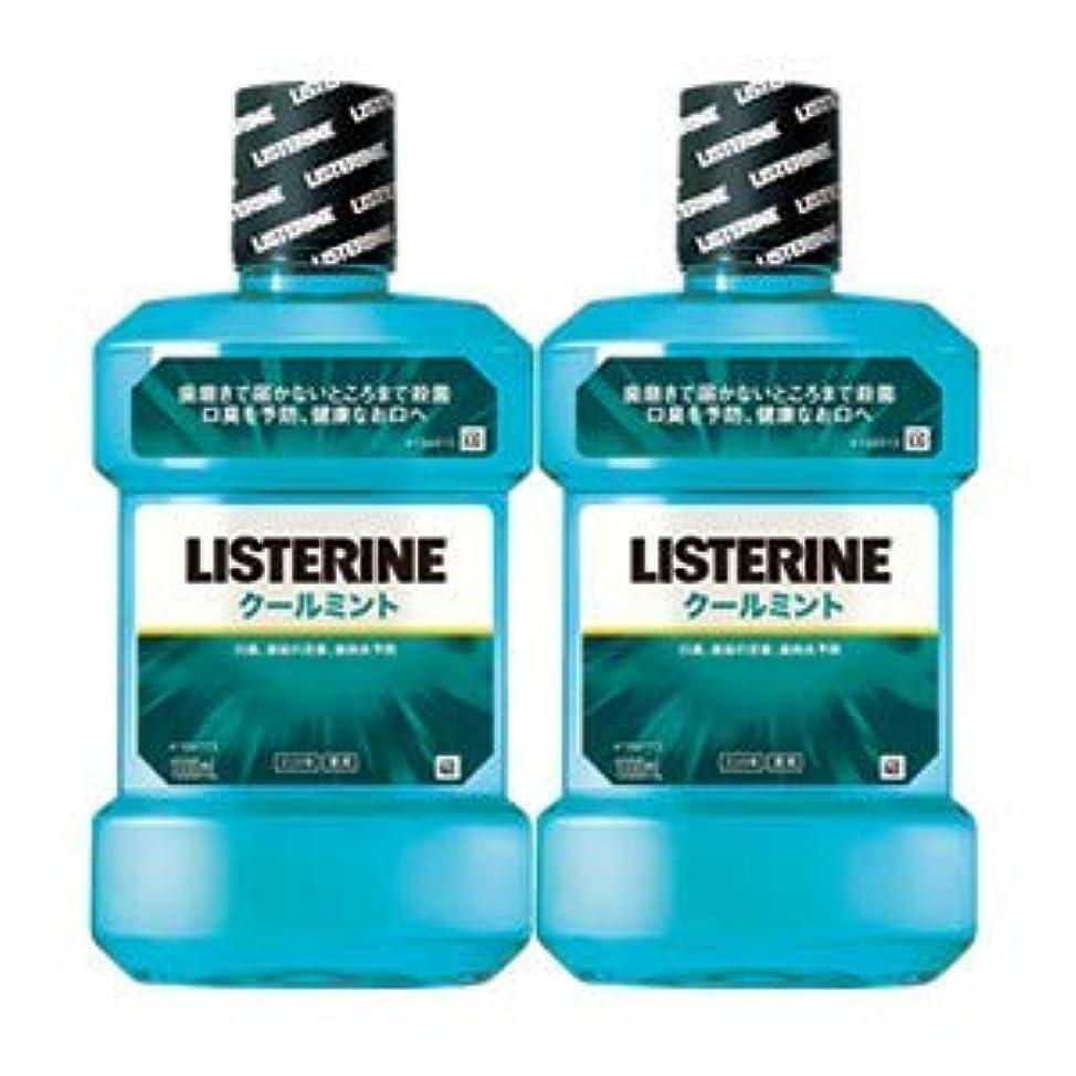 パッケージ役に立つ接触薬用リステリン クールミント (マウスウォッシュ/洗口液) 1000mL×2本セット