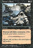Magic: the Gathering - Virtue's Ruin - Portal
