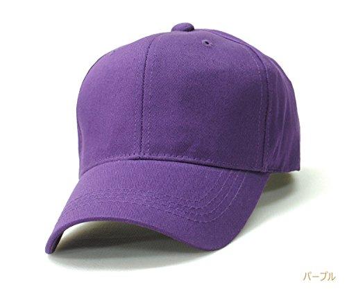 コットン ベースボールキャップ 紫 パープル スナップバック シンプル 無地 キャップ 別注 帽子 別注 オリジナル 刺繍 対応可