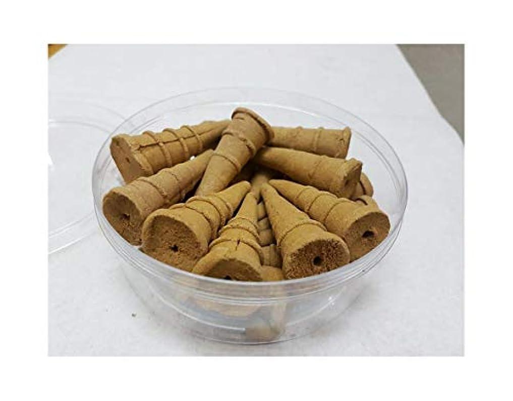 ブル機械工夫する5ボックスViet Nam伽羅Aloeswood Incense Cones – 100グラム/ボックス – 20個/ボックス