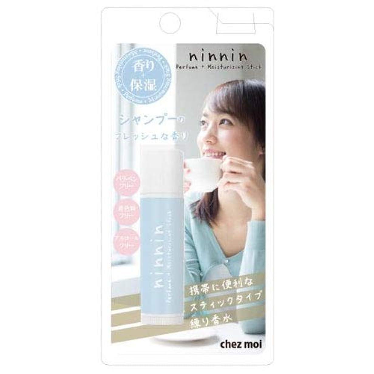 ちらつき半球創傷ninnin ナンナン Perfume+Moisturizing Stick シャンプー