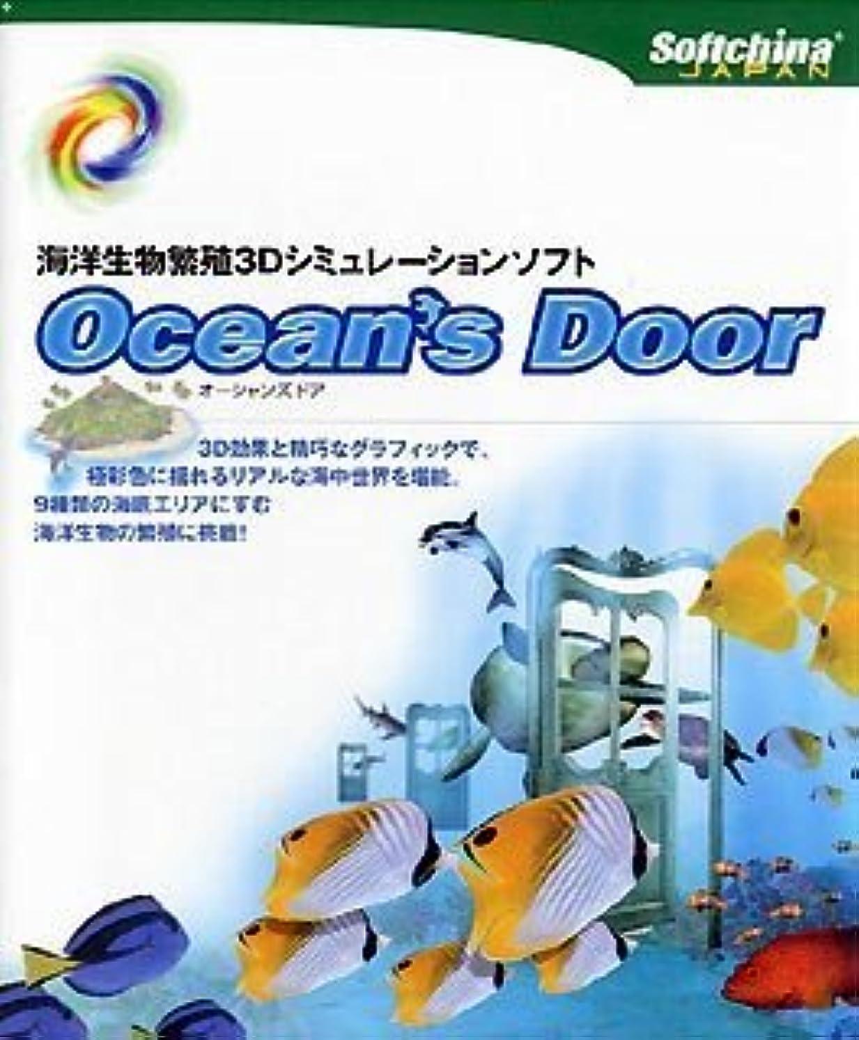 カード不愉快クマノミOceans Door