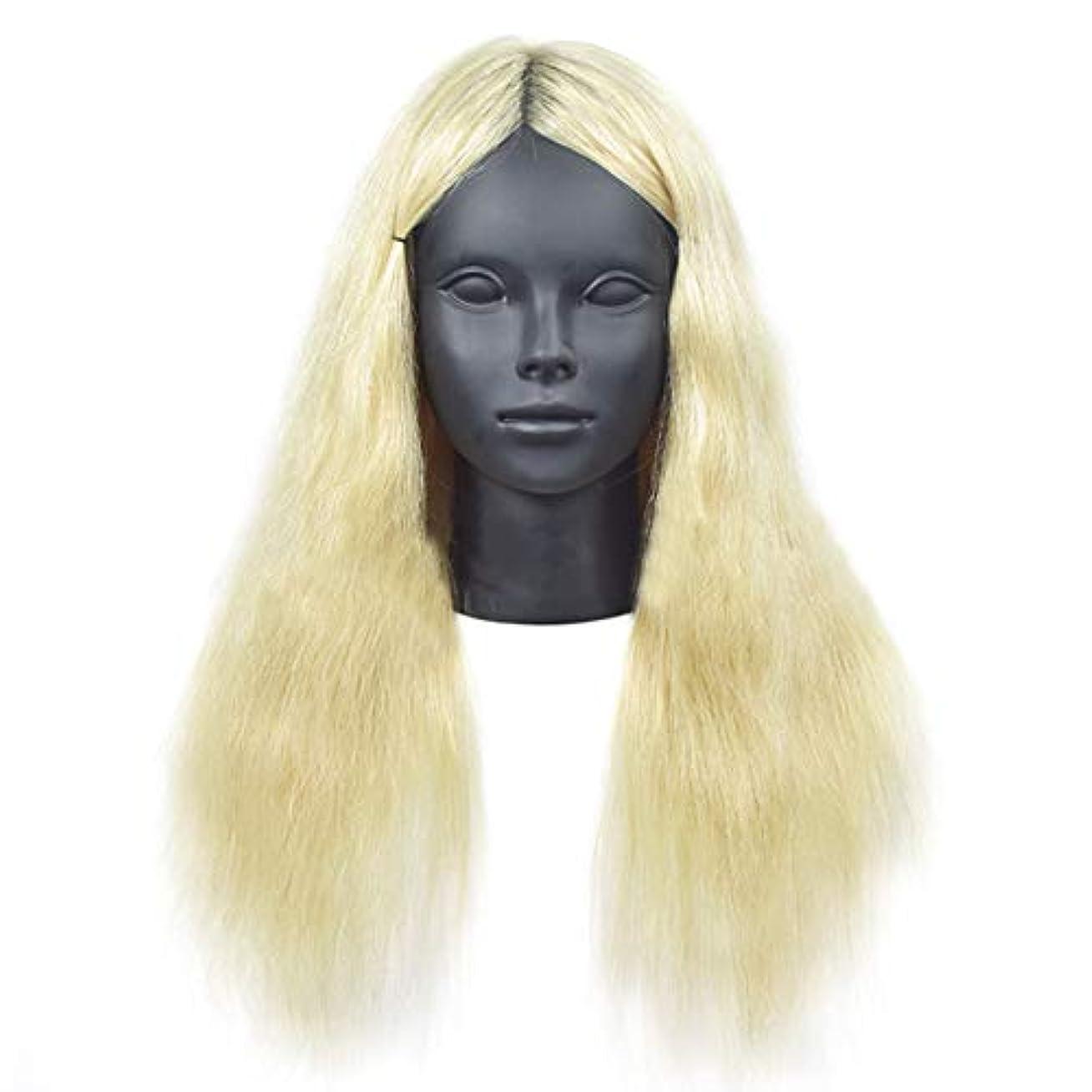 今日私たちの変位リアル人間の髪教育ヘッドパーマ髪織り髪モデル髪染め理髪ダミーヘッド学校教育ヘッドモデル