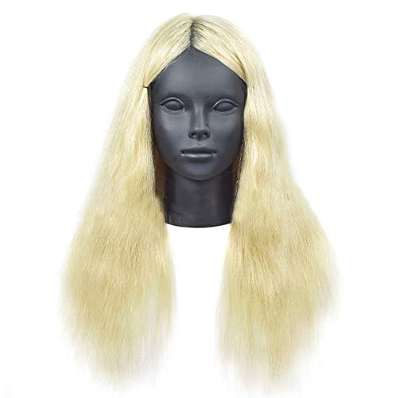 母音ポット叫び声リアル人間の髪教育ヘッドパーマ髪織り髪モデル髪染め理髪ダミーヘッド学校教育ヘッドモデル